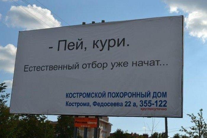 Маразмы в рекламе (33 фото)