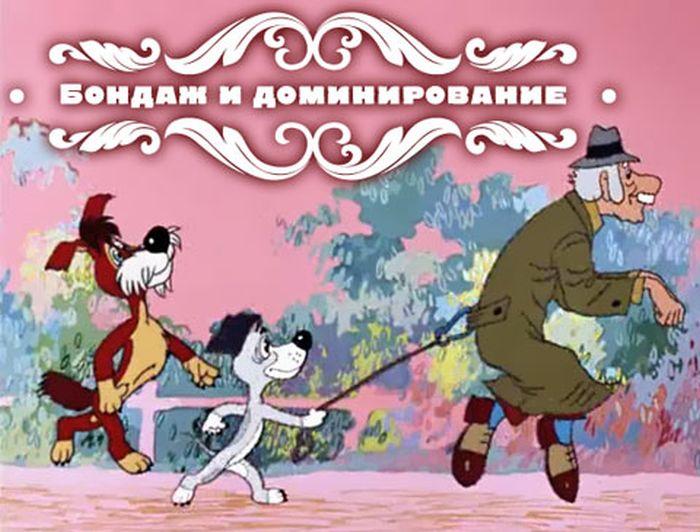 Ассоциации, которые вызывают персонажи мультфильмов (17 картинок)