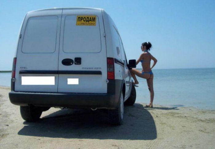 Как привлечь внимание покупателей к объявлению о продаже авто (5 фото)