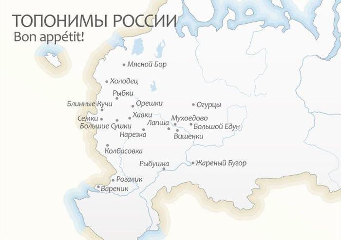 http://trinixy.ru/pics5/20120919/karta_01.jpg