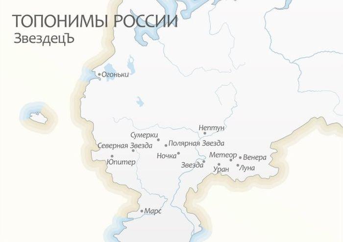 http://trinixy.ru/pics5/20120919/karta_02.jpg