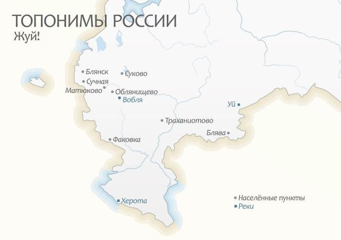 http://trinixy.ru/pics5/20120919/karta_04.jpg