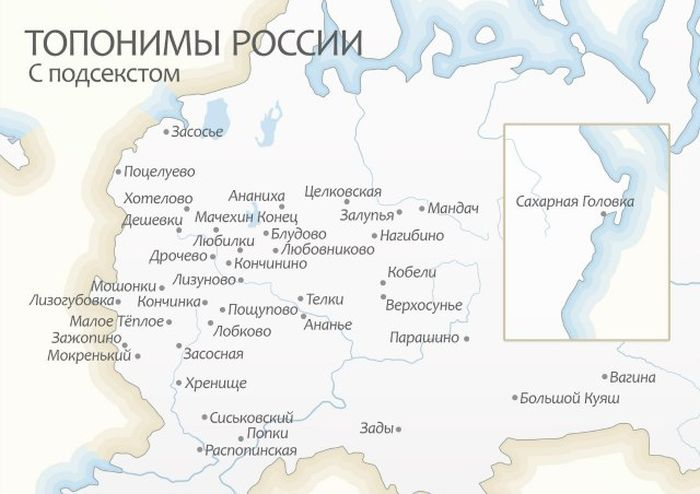 http://trinixy.ru/pics5/20120919/karta_05.jpg