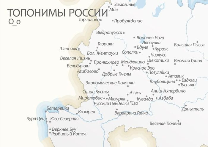 http://trinixy.ru/pics5/20120919/karta_07.jpg