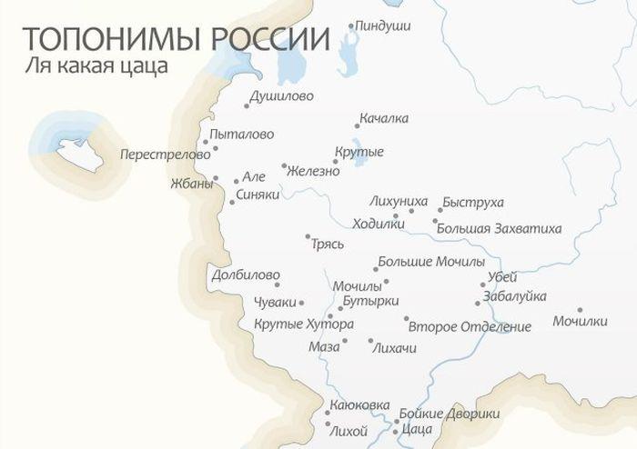 http://trinixy.ru/pics5/20120919/karta_08.jpg