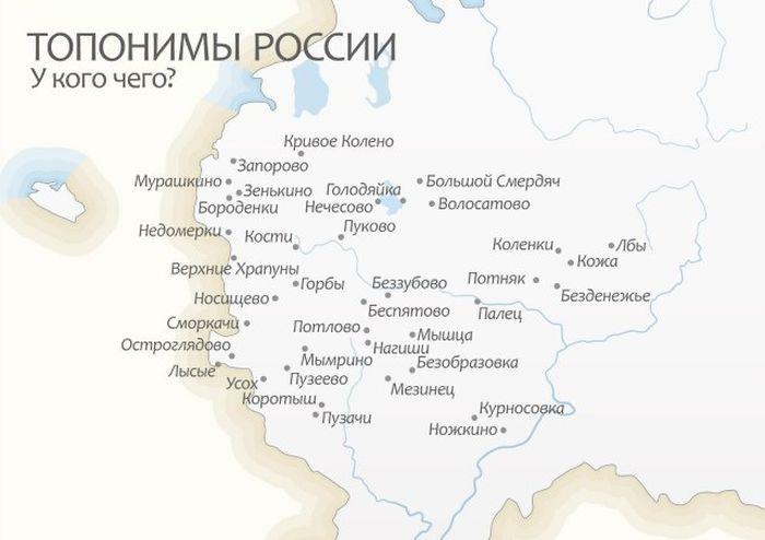 http://trinixy.ru/pics5/20120919/karta_09.jpg