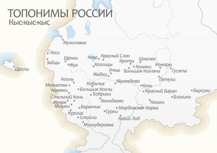 http://trinixy.ru/pics5/20120919/karta_10.jpg