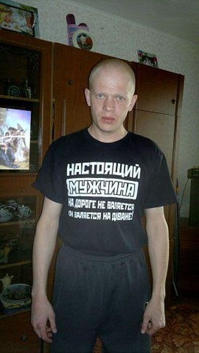 """Смешные """"персонажи"""" из соц. сети (76 фото)"""