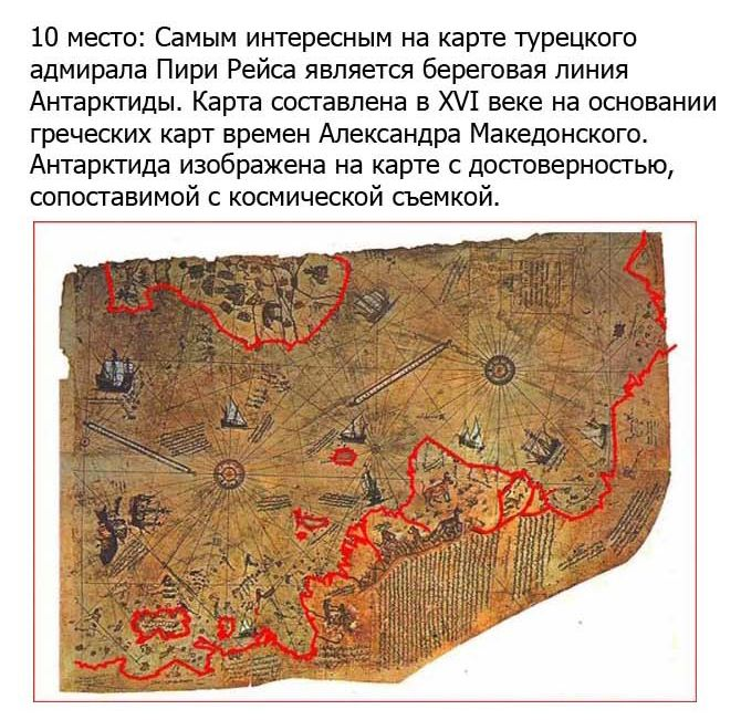 http://cdn.trinixy.ru/pics5/20120921/ufo_01.jpg