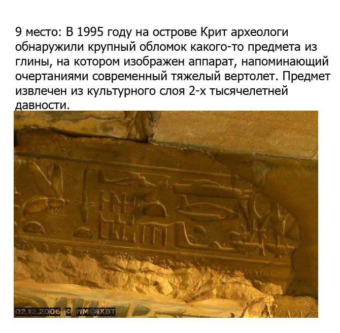 http://cdn.trinixy.ru/pics5/20120921/ufo_02.jpg