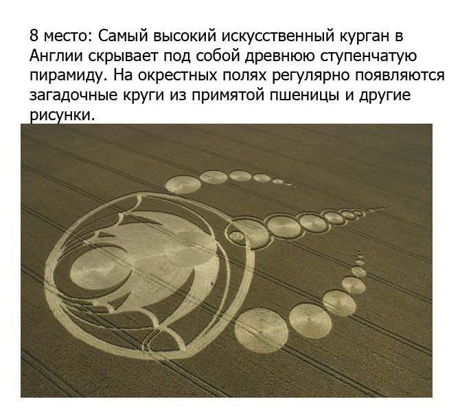 http://cdn.trinixy.ru/pics5/20120921/ufo_03.jpg