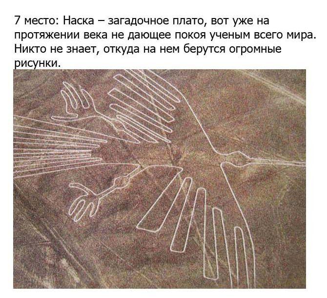 http://cdn.trinixy.ru/pics5/20120921/ufo_04.jpg