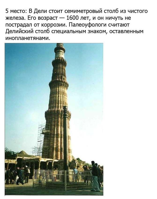 http://cdn.trinixy.ru/pics5/20120921/ufo_06.jpg