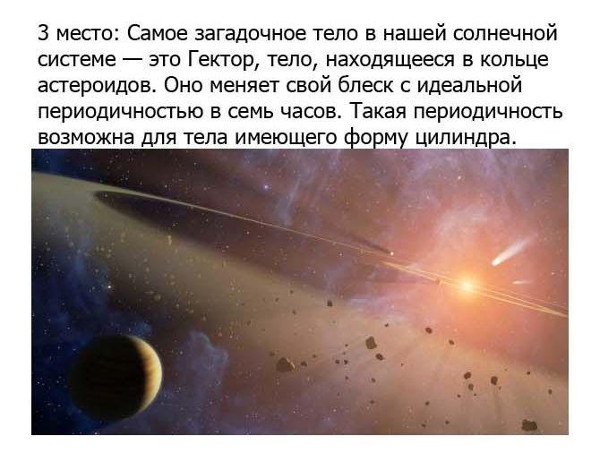 http://cdn.trinixy.ru/pics5/20120921/ufo_08.jpg