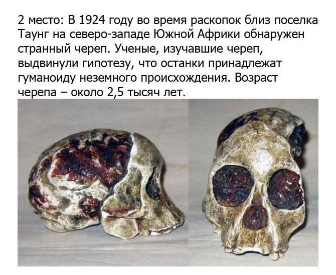 http://cdn.trinixy.ru/pics5/20120921/ufo_09.jpg