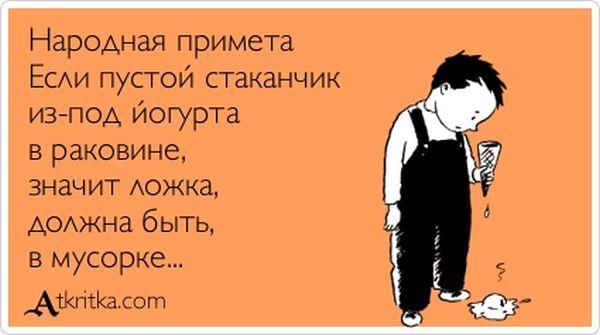 """Прикольные """"аткрытки"""". Часть 20 (30 картинок)"""