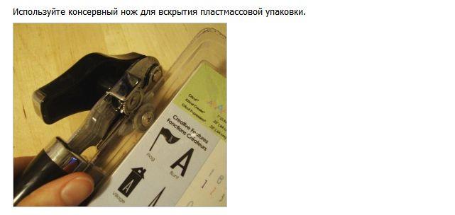 Вещи, которые мы используем не по назначению (26 фото)