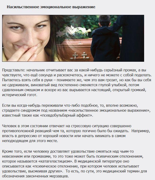 Фобии, которые являются психическими заболеваниями (6 фото)