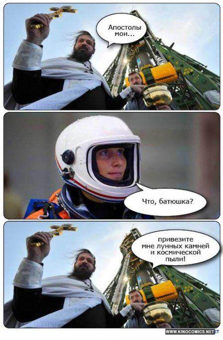 Смешные комикс-миксы. Часть 37 (20 фото)
