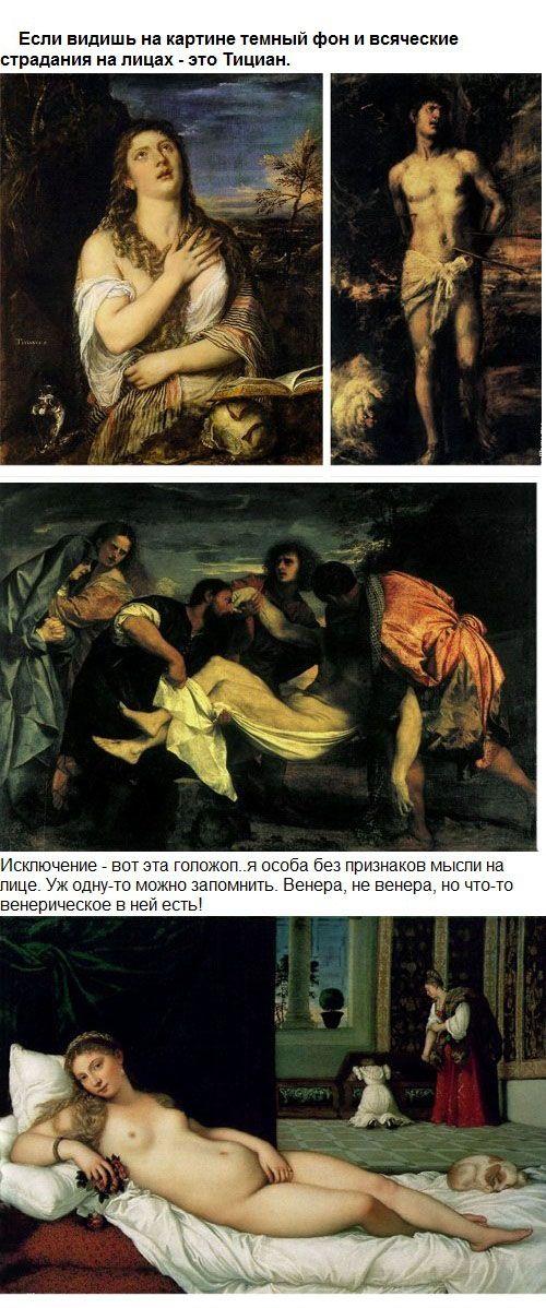 Простое объяснение сложных техник рисования (9 рисунков)