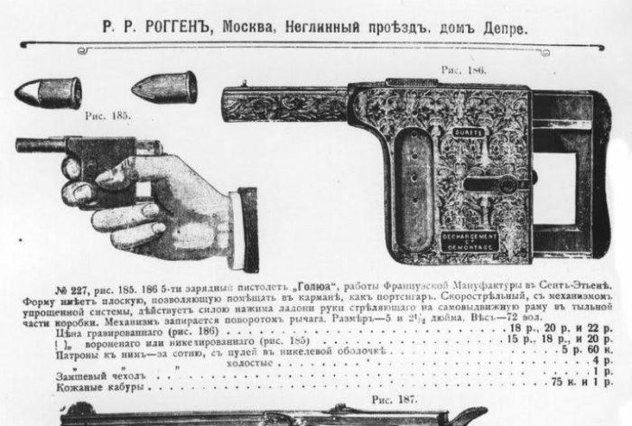Необычный французский пистолет-эспандер (11 фото)