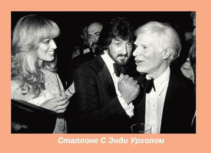 Редкие снимки знаменитостей (34 фото)