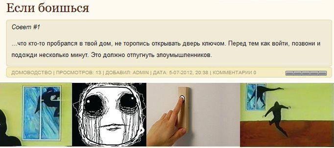 Советы с женских форумов (6 скриншотов)