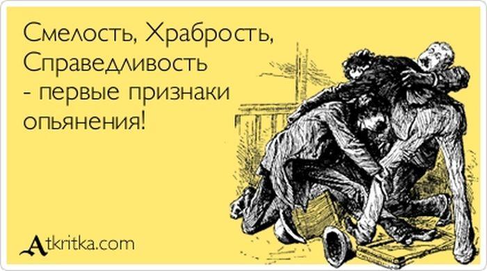 """Прикольные """"аткрытки"""". Часть 21 (30 картинок)"""