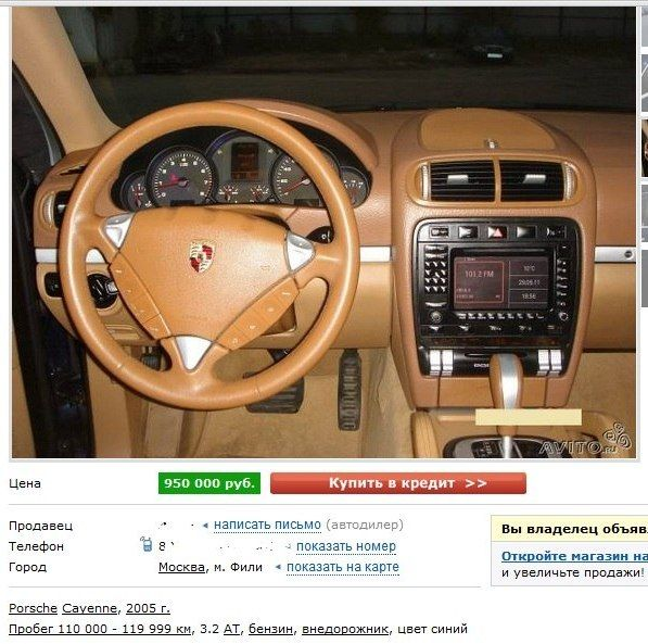 Прощальная ода Porsche Cayenne (2 скриншота)