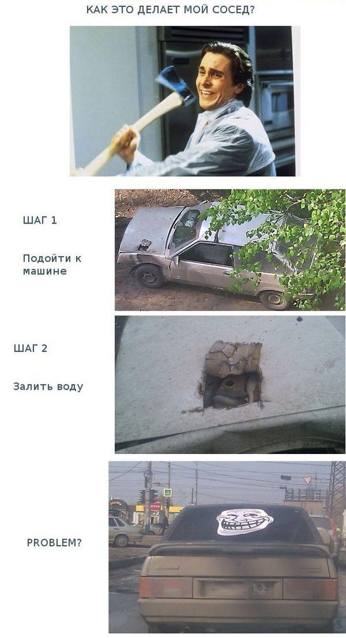 Как залить жидкость омывателя, не открывая капот (2 картинки)