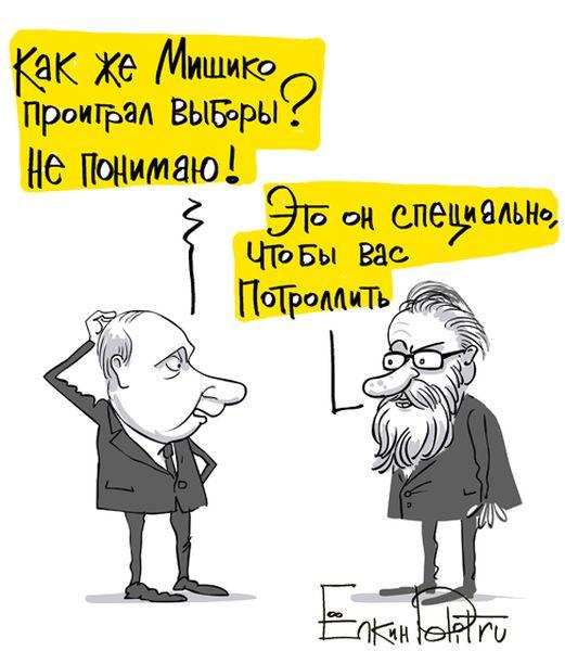 Карикатуры и черный юмор о России (60 картинок)