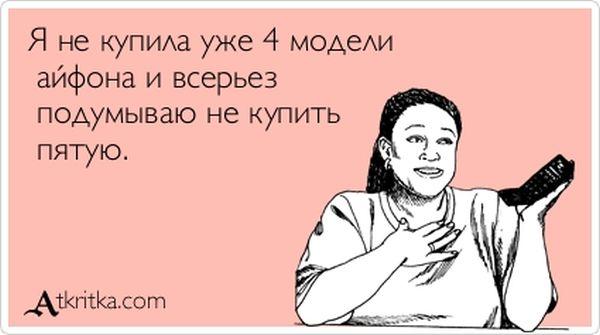 """Прикольные """"аткрытки"""". Часть 22 (30 картинок)"""