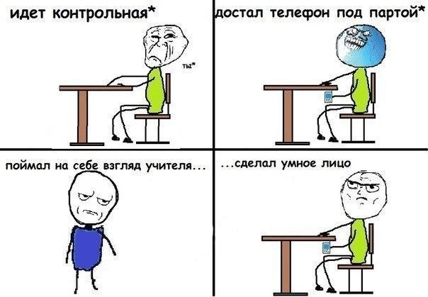 http://cdn.trinixy.ru/pics5/20121009/comix_28.jpg