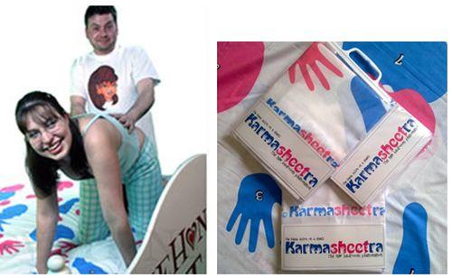 Кармашитра - лучший подарок для молодоженов и не только! (+ видео)