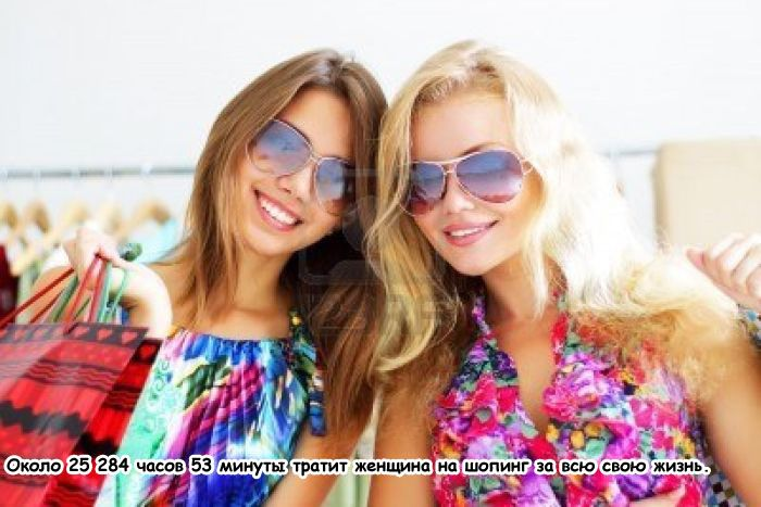 Интересные факты о женском шоппинге (10 фото)
