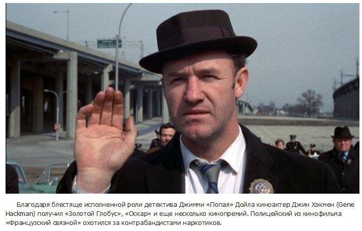 Актеры, которые чаще всего ассоциируются с полицейскими (15 фото)