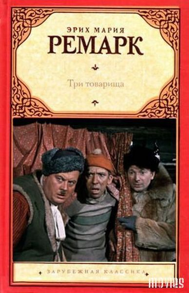 Забавный микс классических и современных произведений (23 фото)