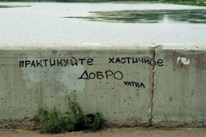 Забавные надписи (54 фото)