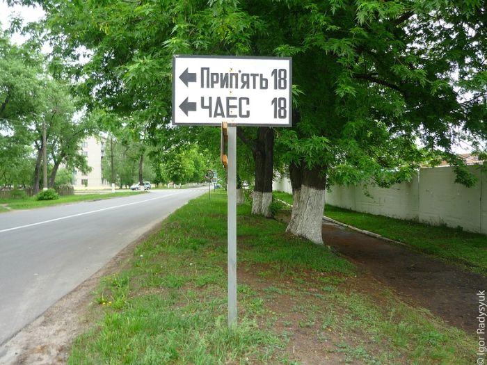 Два способа бесплатно попасть в Чернобыльскую зону (24 фото)