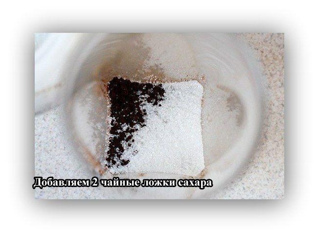Как сделать кофе Фраппе (8 фото)
