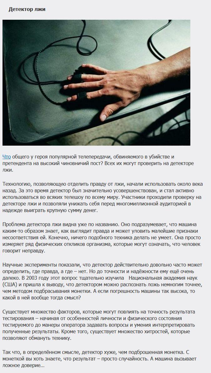 Абсурдные суждения и диагнозы в психологии (4 фото)