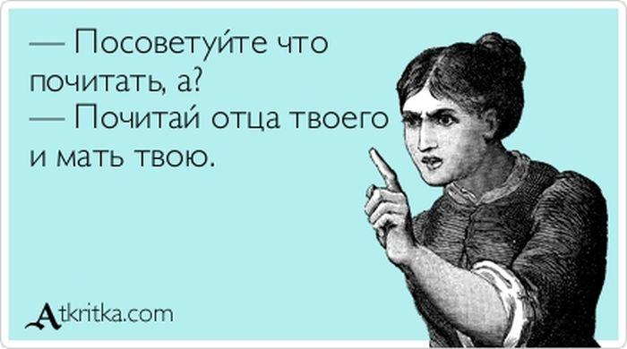 """Прикольные """"аткрытки"""". Часть 23 (30 картинок)"""
