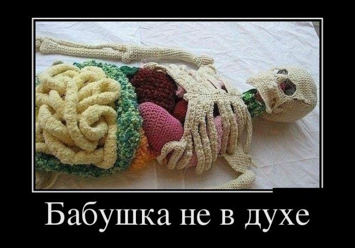 Где можно сделать никях в москве
