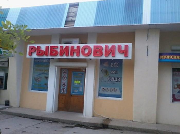 http://de.trinixy.ru/pics5/20121017/marazm_27.jpg