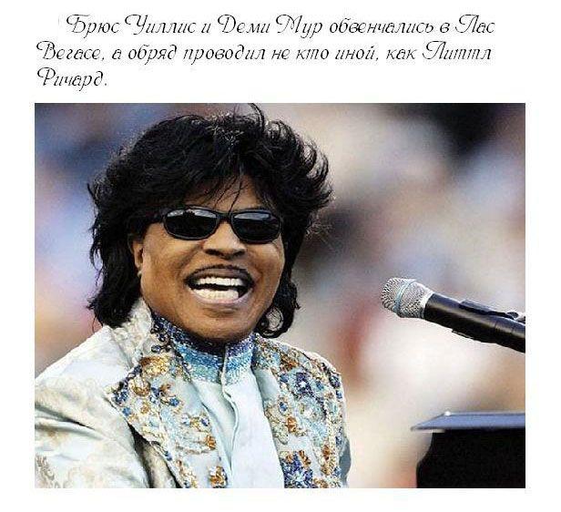 Факты из биографии музыкантов (11 фото)