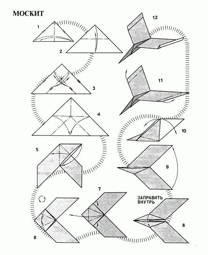 2 Разные модели бумажных