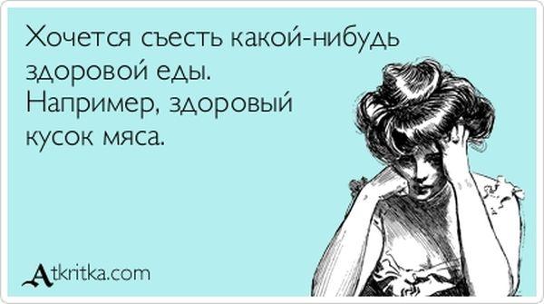 """Прикольные """"аткрытки"""". Часть 24 (30 картинок)"""