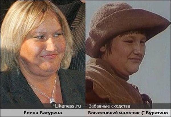 Сходства знаменитых людей (32 фото)