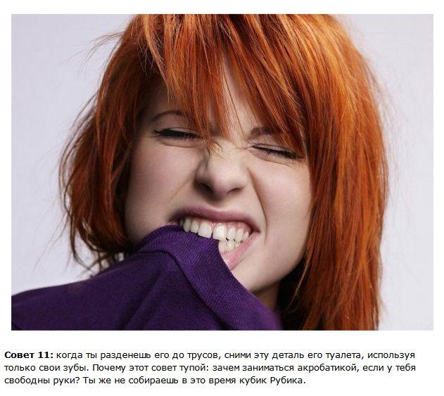 Глупые и абсурдные советы из интернета (13 фото)