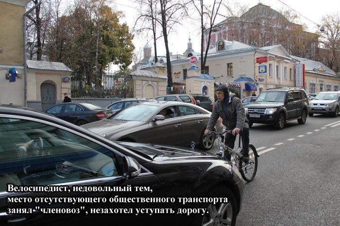 Смелый велосипедист против правительственного Мерседеса (13 фото + видео)